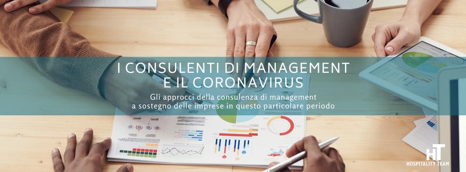 management, I consulenti di management e il Coronavirus: alcuni aspetti da gestire con i clienti, Hospitality Team, Hospitality Team